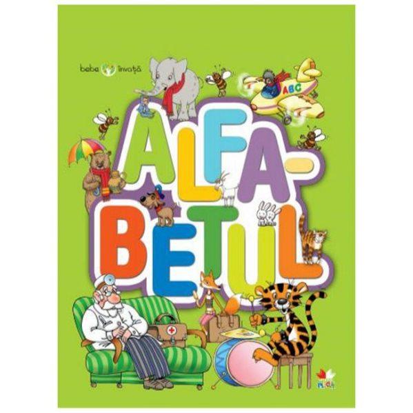 carti interactive copii