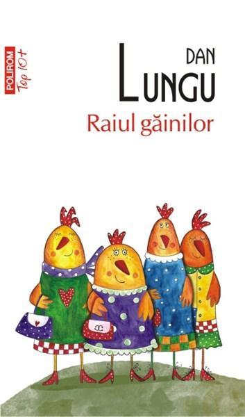 carti romanesti despre comunism