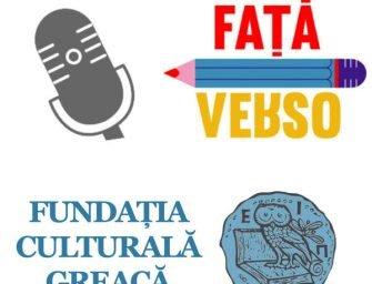 Față/Verso: Grecia, revoluție și revoluții