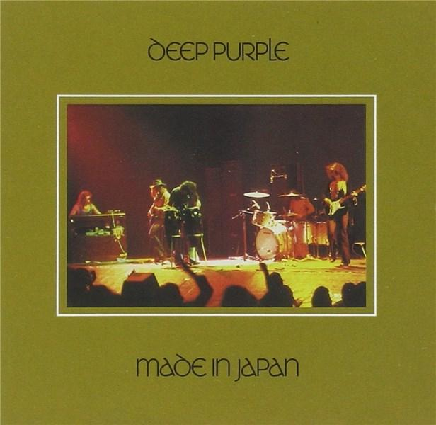 Made in Japan (2014 Remaster)