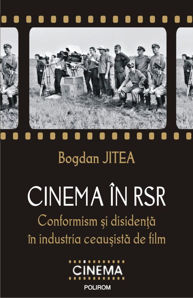 Cinema in RSR