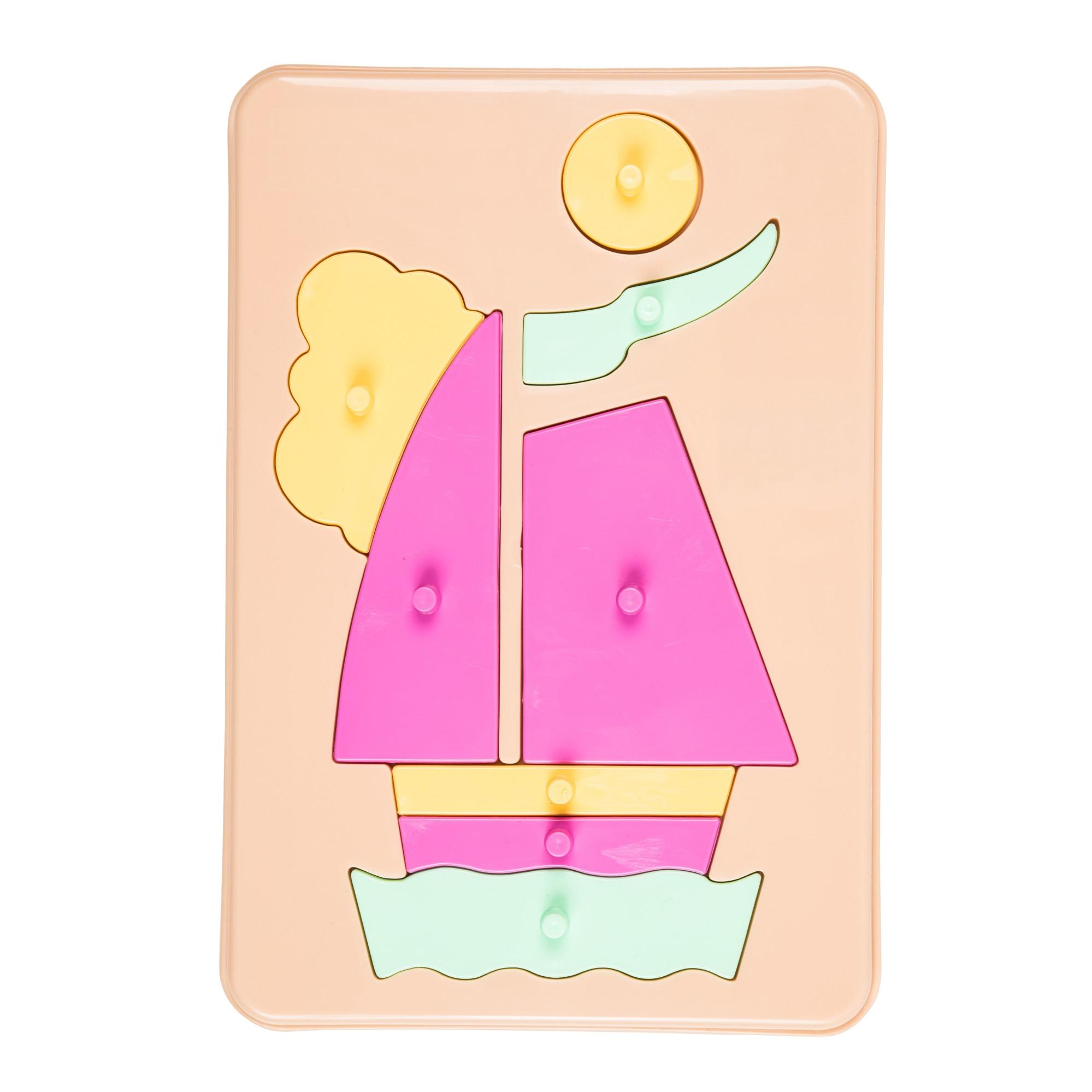 Puzzle 9 piese - Barcuta | Elfiki