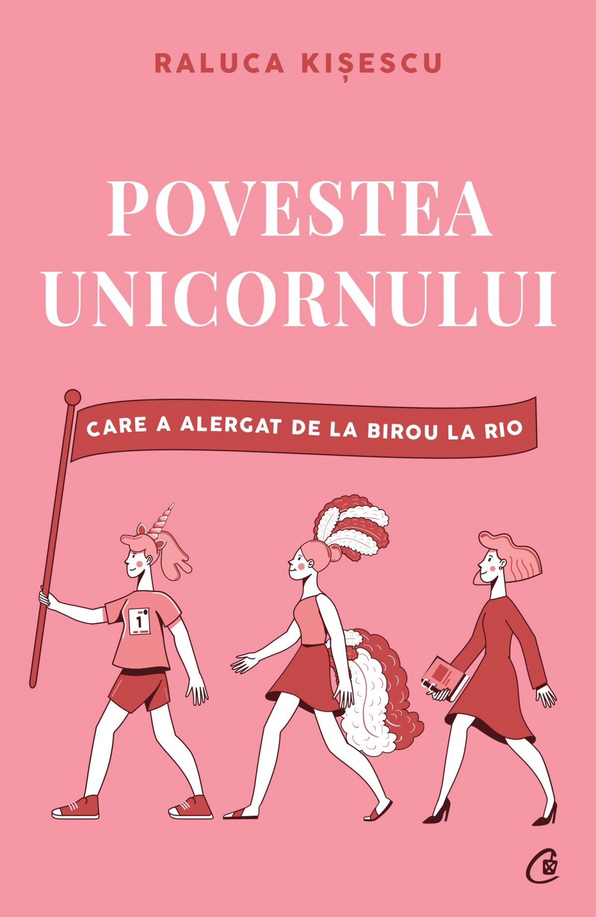 Povestea unicornului