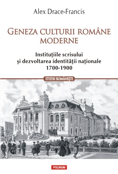 Geneza culturii romane moderne