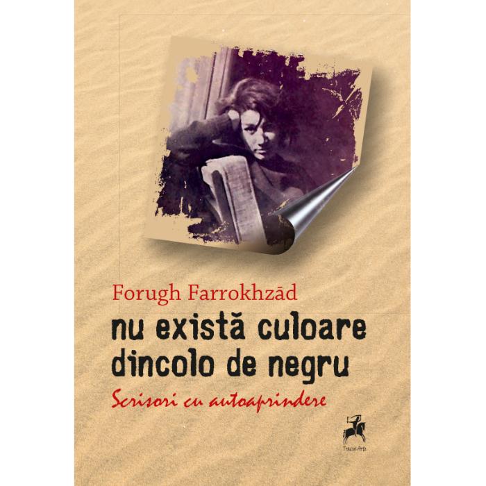 Nu Exista Culoare Dincolo De Negru