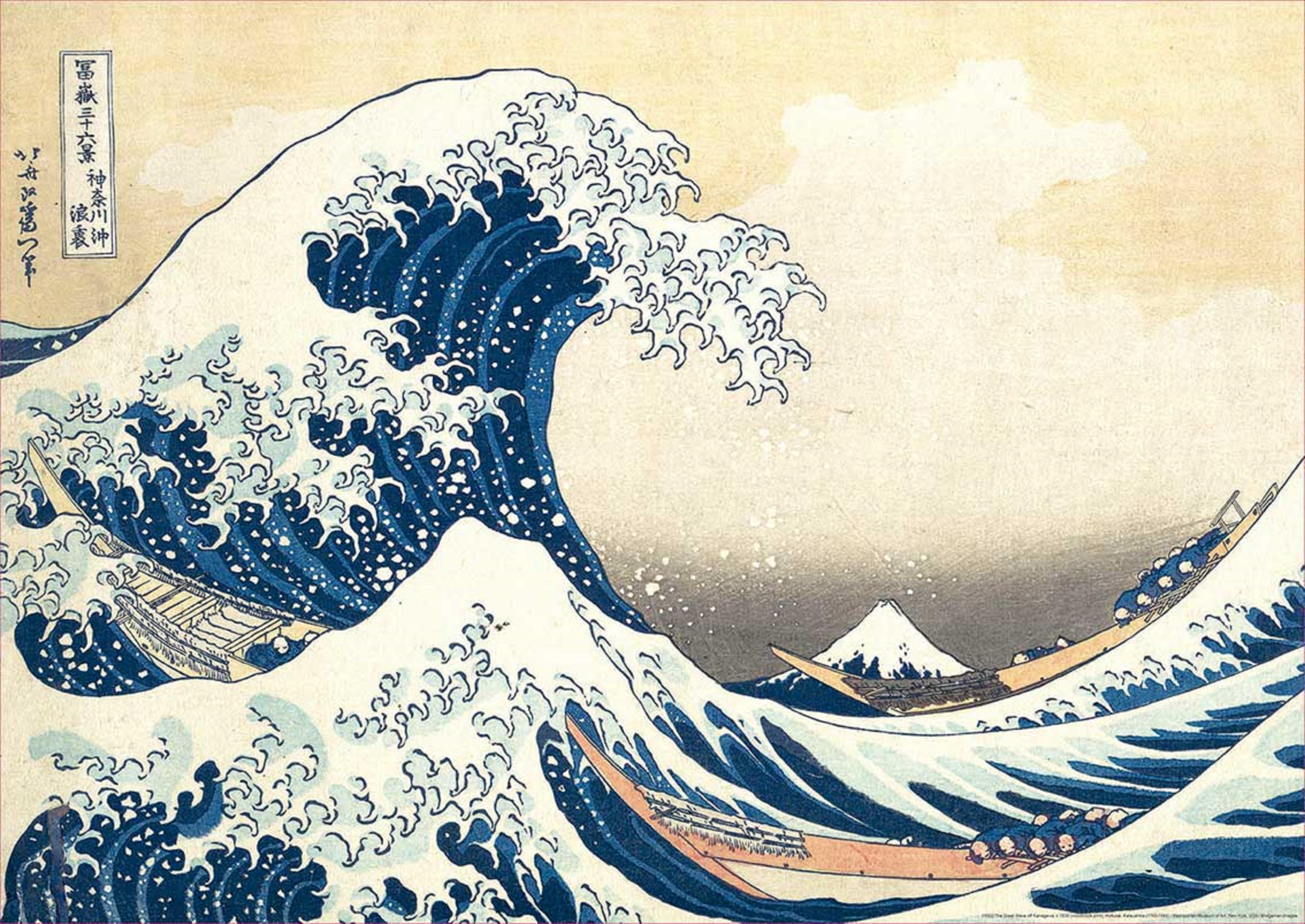Puzzle 500 piese - Marele val din Kanagawa | Educa - 1