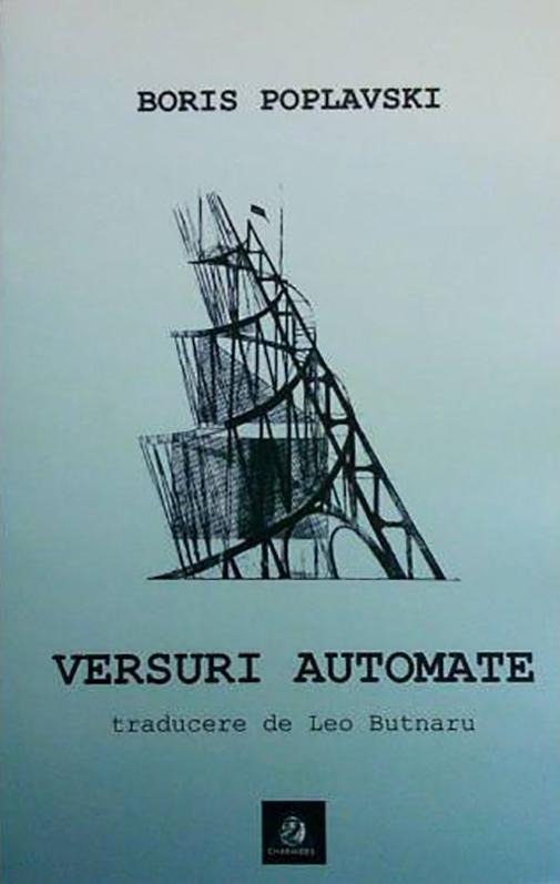 Versuri automate