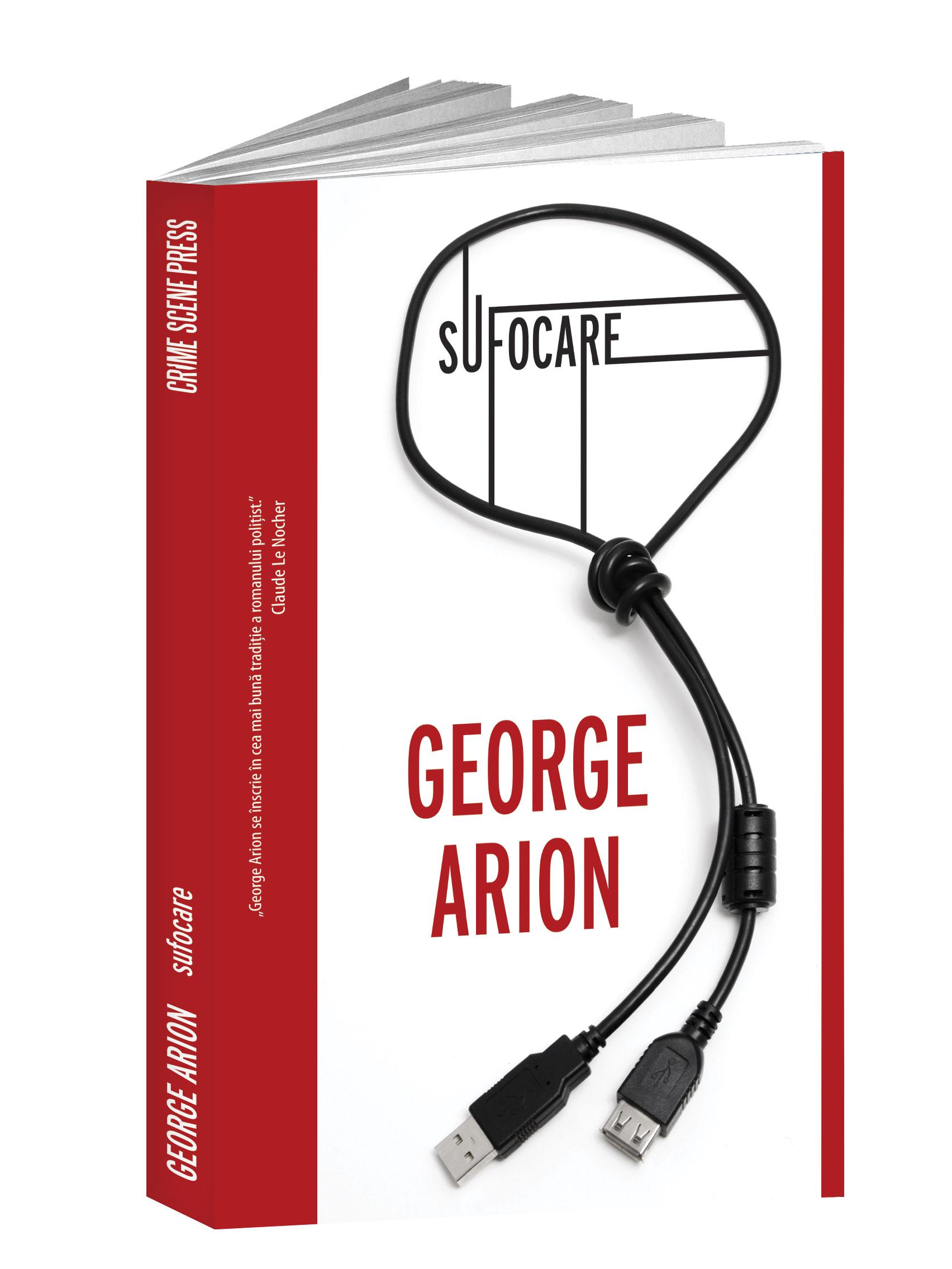 Sufocare | George Arion