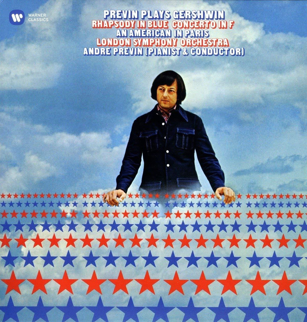 Gershwin: Rhapsody in Blue, An American in Paris, Concerto - Vinyl