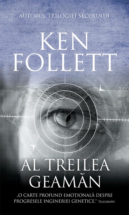 Al treilea geaman | Ken Follett