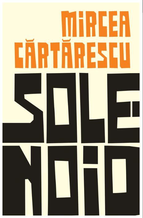 Solenoid | Mircea Cartarescu