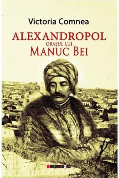 Alexandropol