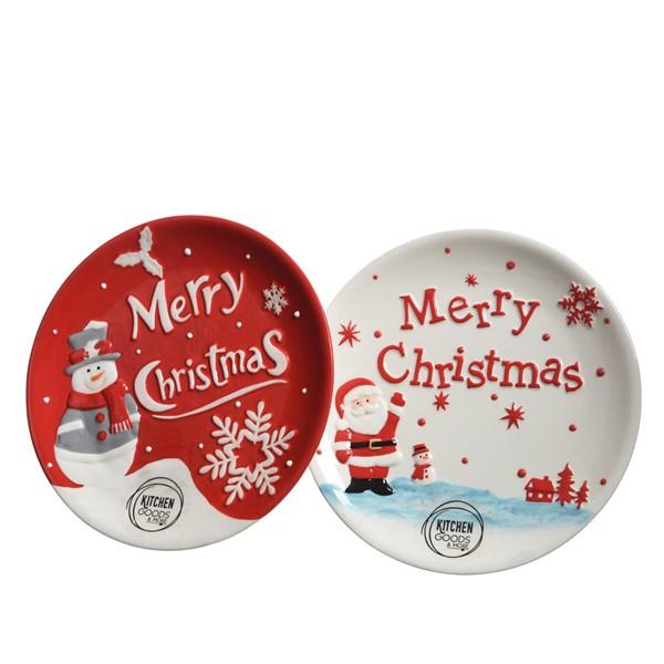 Farfurie - Merry Christmas Santa Snowman - mai multe modele thumbnail