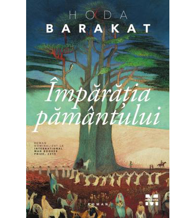 Imparatia pamantului   Hoda Barakat