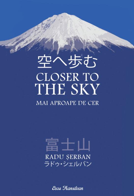 Mai aproape de cer | Radu Serban