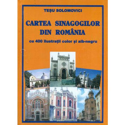 Cartea Sinagogilor din Romania