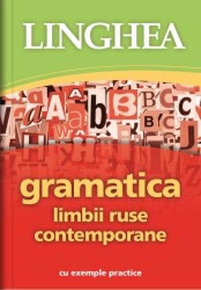 Gramatica limbii ruse contemporane |