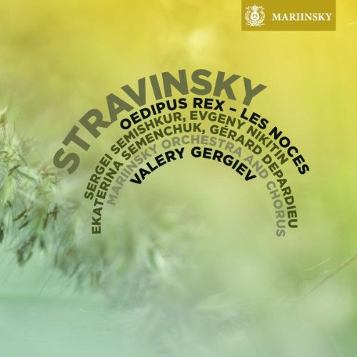 Stravinsky - Oedipus Rex, Les Noces SACD