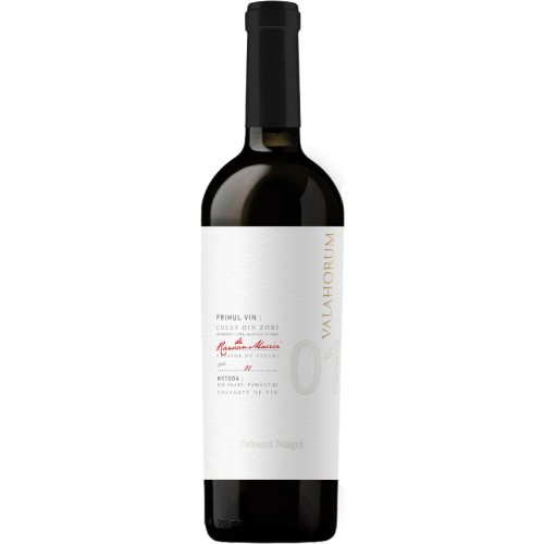 Vin rosu - Valahorum / Feteasca Neagra, sec, 2016 thumbnail