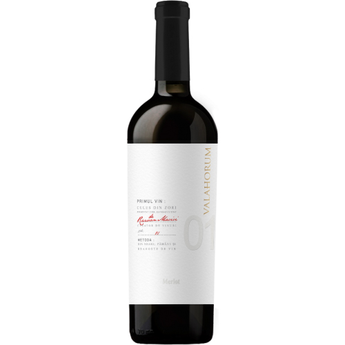 Vin rosu - Valahorum / Merlot, rosu, sec, 2016 thumbnail