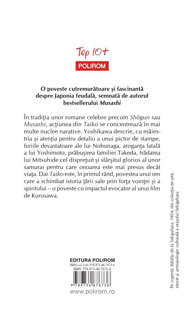 Taiko | Eiji Yoshikawa