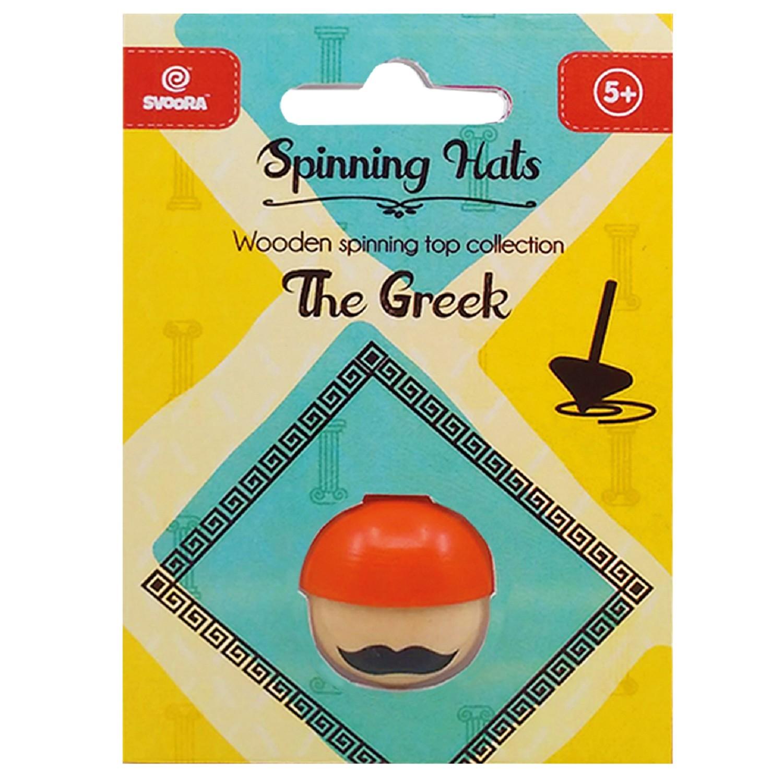 Titirez din lemn - Spinning Hats! The greek thumbnail