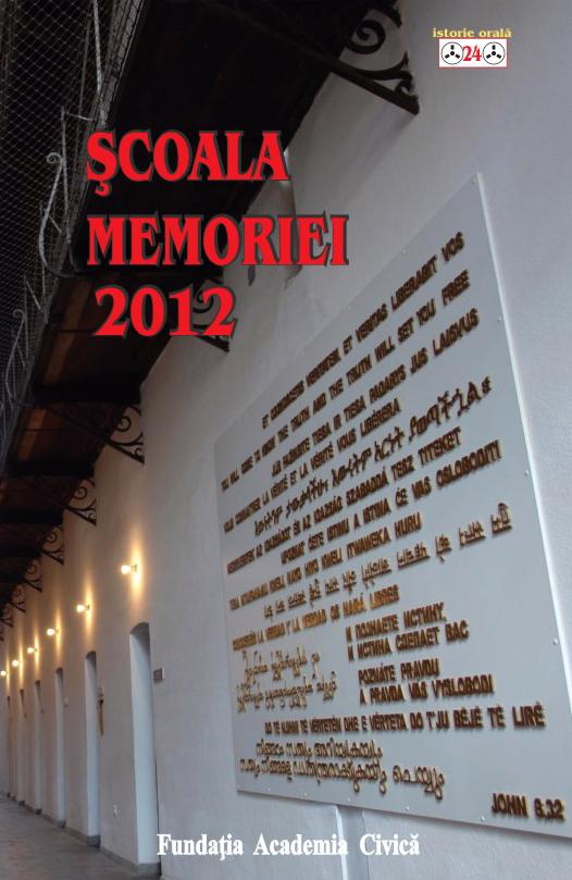 Scoala memoriei 2012