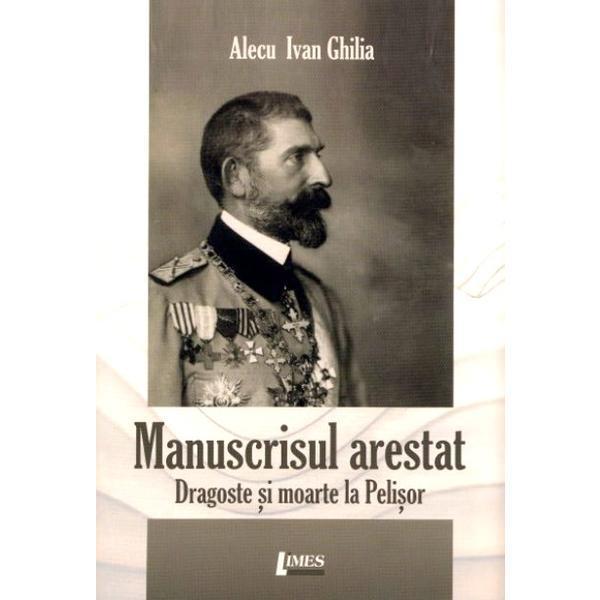 Manuscrisul arestat