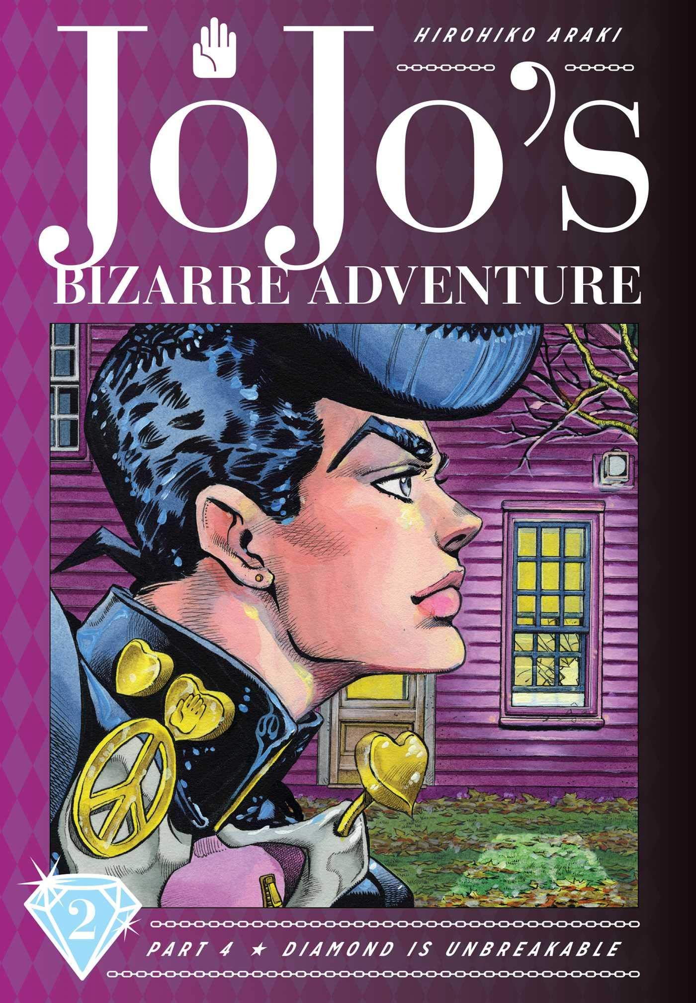 JoJo's Bizarre Adventure: Part 4--Diamond Is Unbreakable, Vol. 2 thumbnail