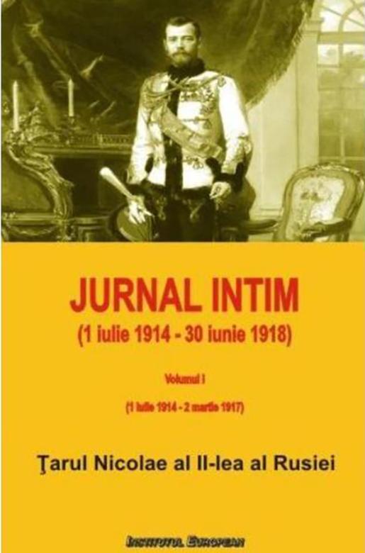 Jurnal intim Vol.1 - Tarul Nicolae al II-lea al Rusiei