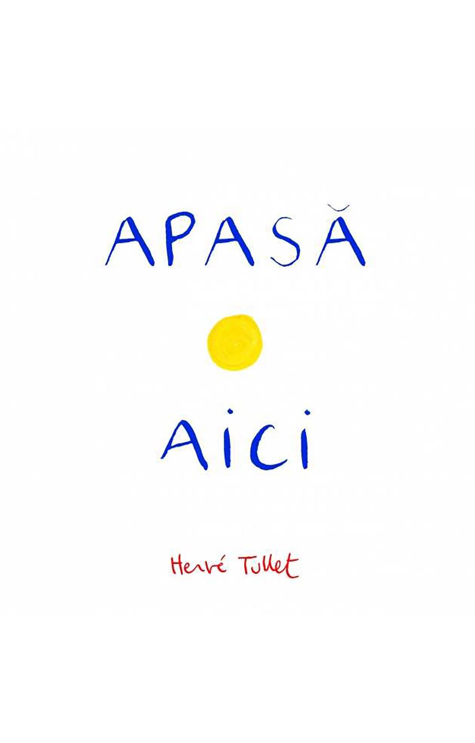 Apasa Aici | Herve Tullet