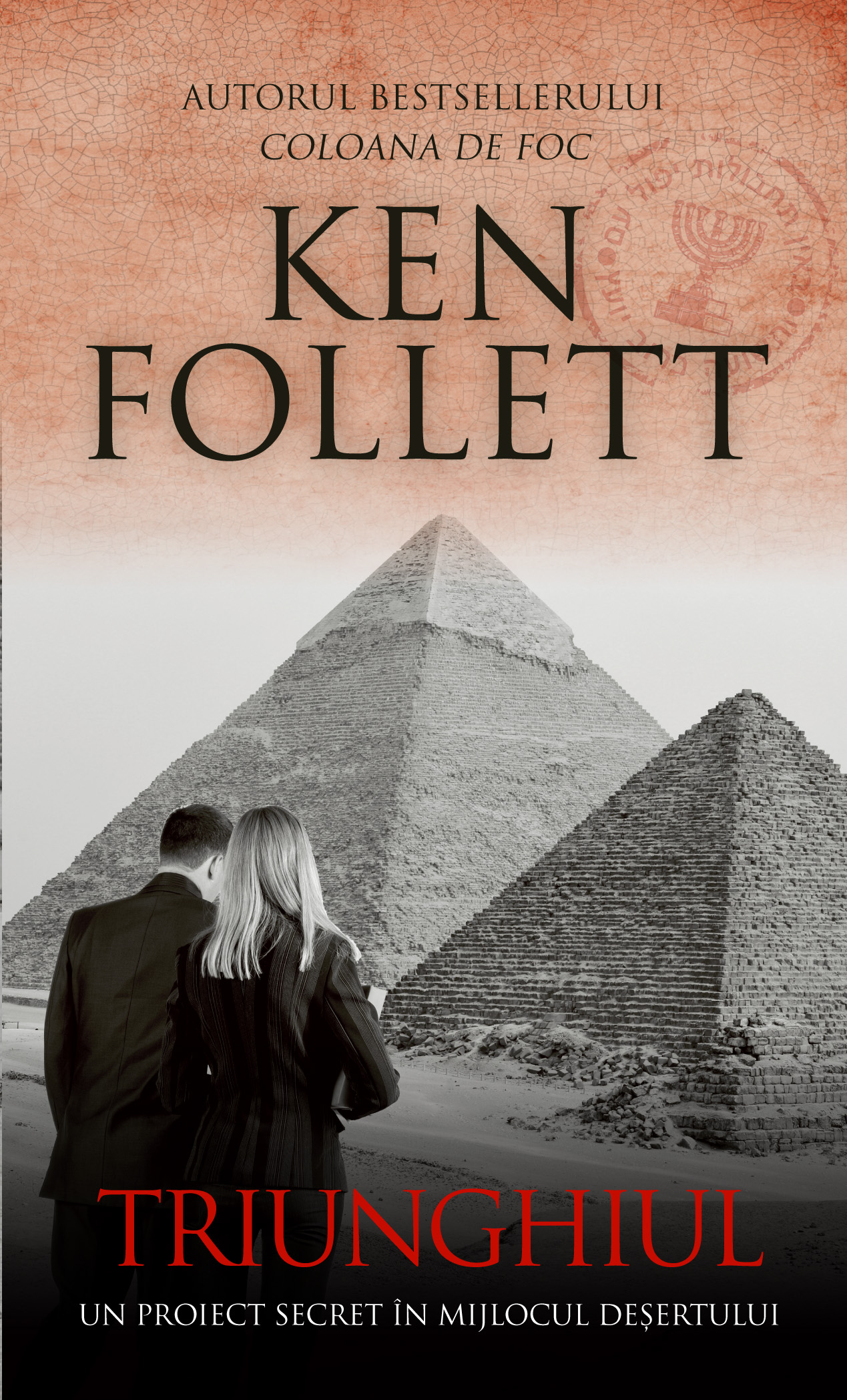 Triunghiul | Ken Follett