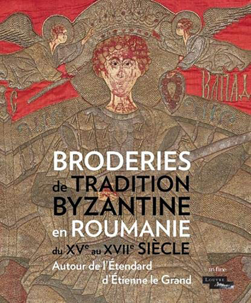 Broderies de tradition byzantine en Roumanie thumbnail