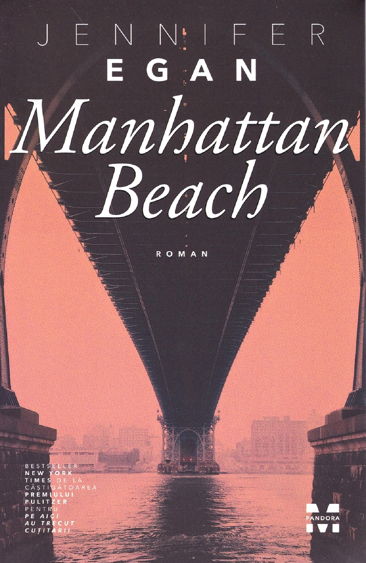 Manhattan Beach | Jennifer Egan