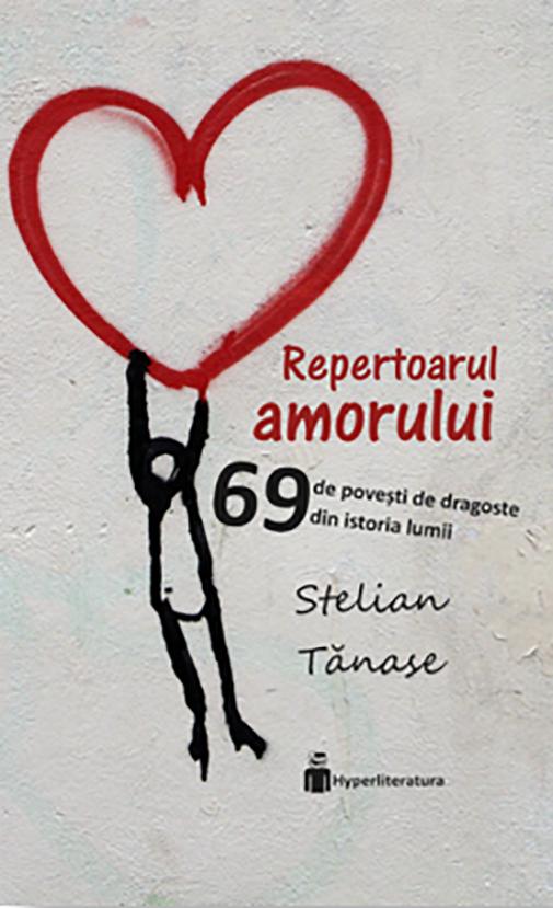 Repertoarul Amorului | Stelian Tanase