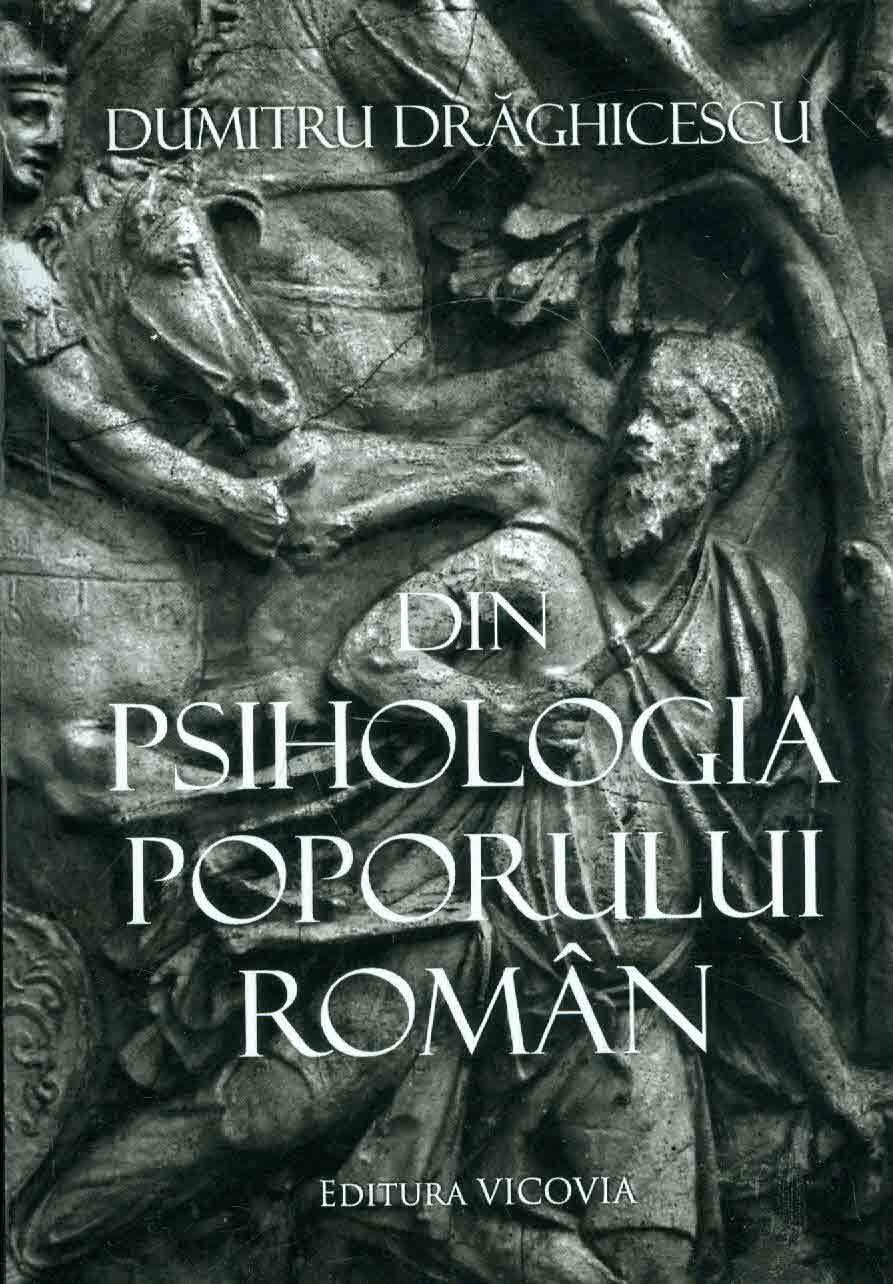 Din psihologia poporului roman thumbnail