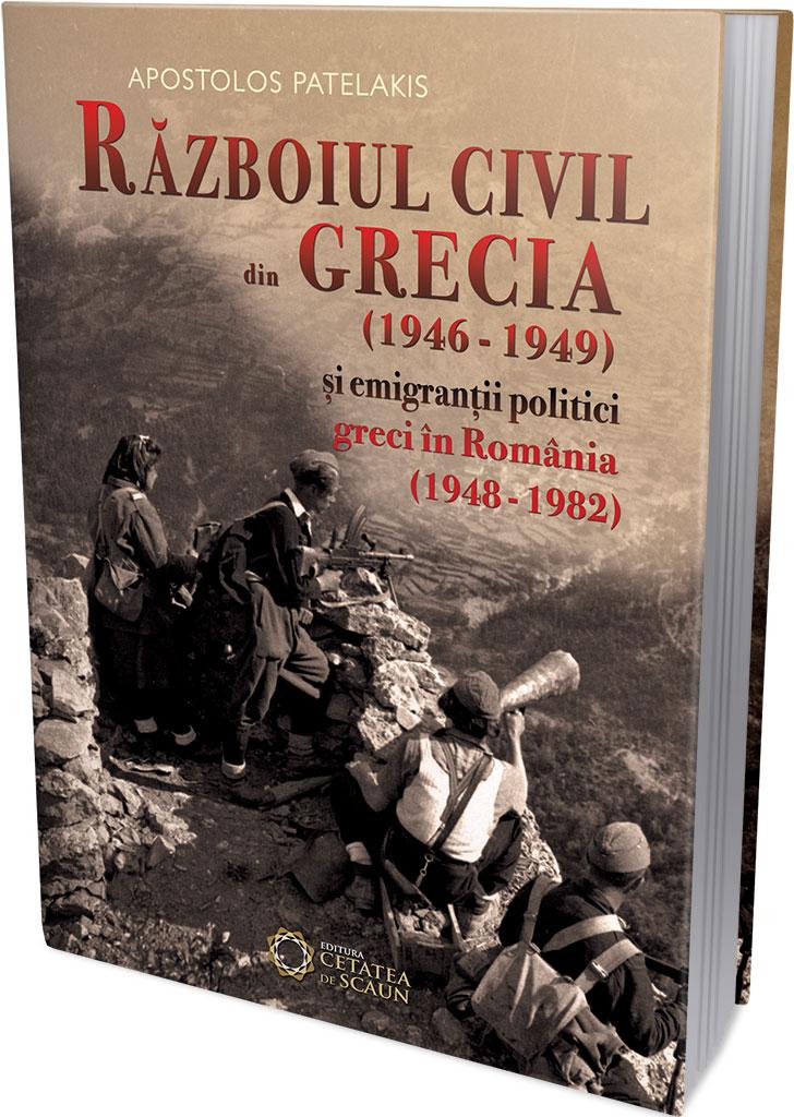 Imagine Razboiul Civil Din Grecia (1946 – 1949) Si Emigrantii Politici Greci