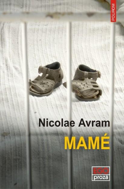 Imagine Mame - Nicolae Avram