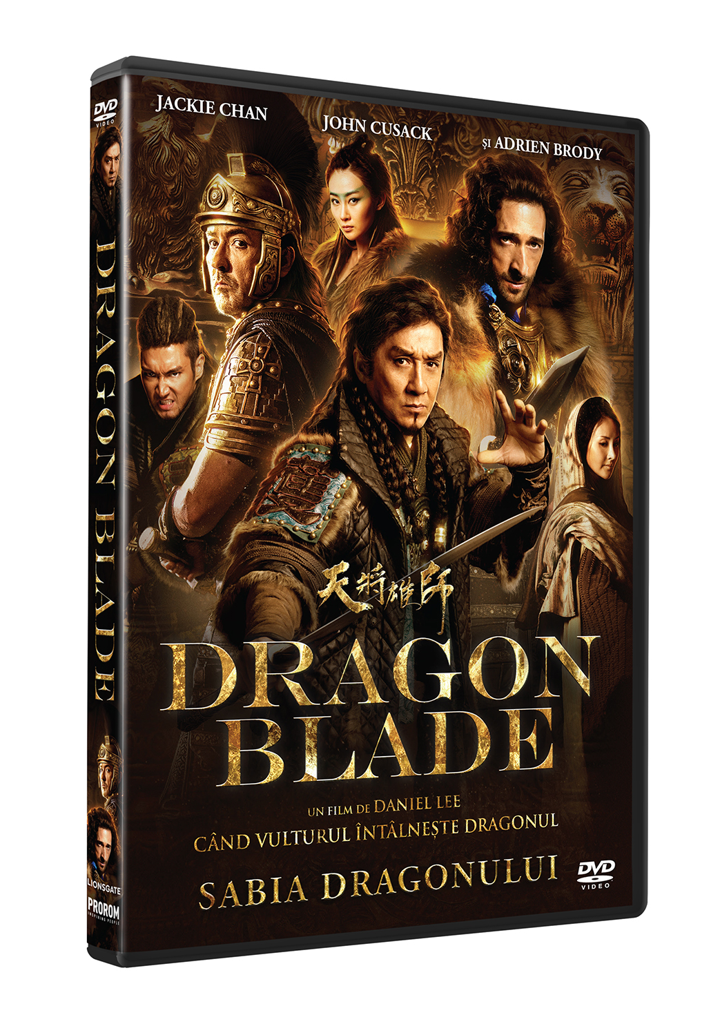 Sabia dragonului / Dragon Blade