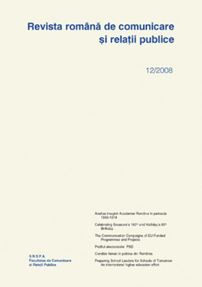Revista romana de comunicare si relatii publice nr. 12 / 2008