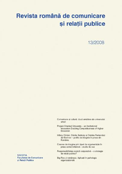 Revista romana de comunicare si relatii publice nr. 13 / 2008
