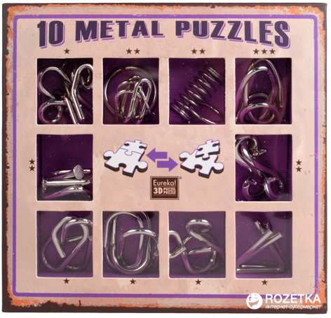Set de 10 Puzzle-uri 3D - Metal - Purple | Eureka
