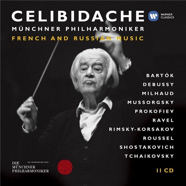 Celibidache Edition - French & Russian Music, vol. 3