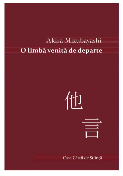 O limba venita de departe | Akira Mizubayashi