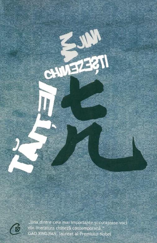 Taitei chinezesti   Ma Jian
