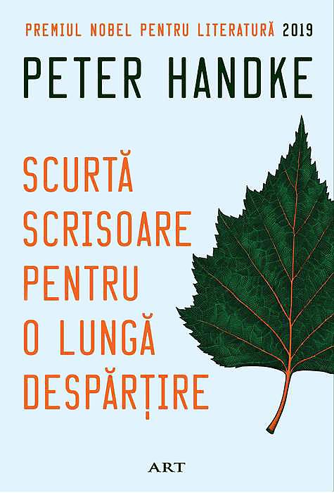 Scurta Scrisoare Pentru O Lunga Despartire   Peter Handke