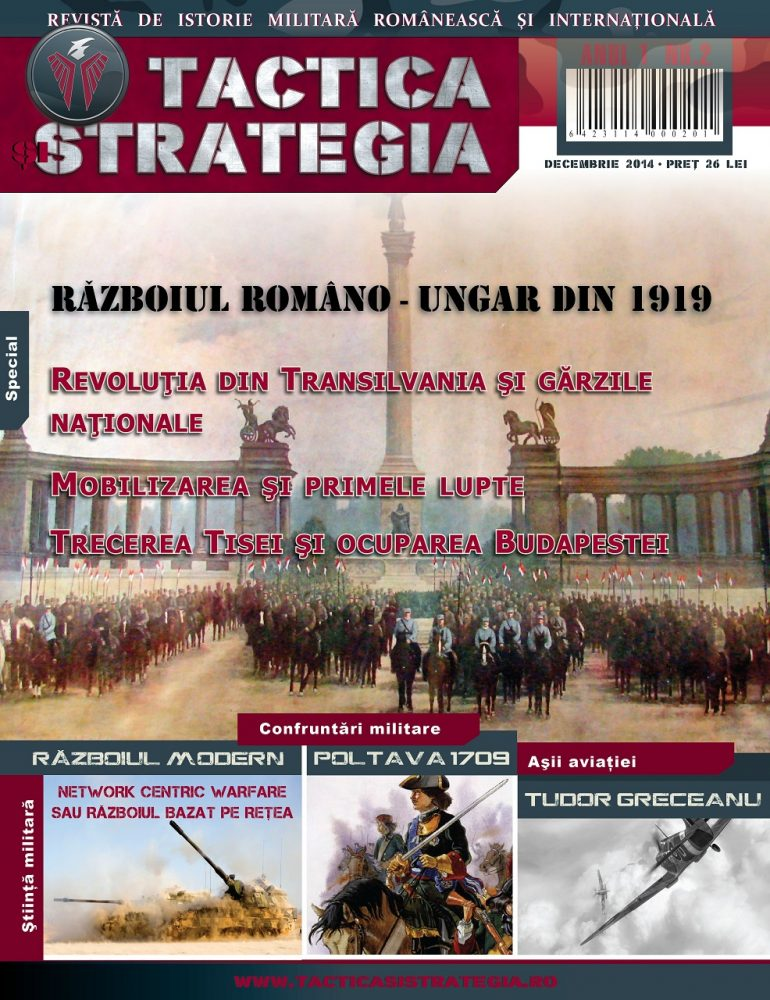 Tactica si Strategia nr. 2