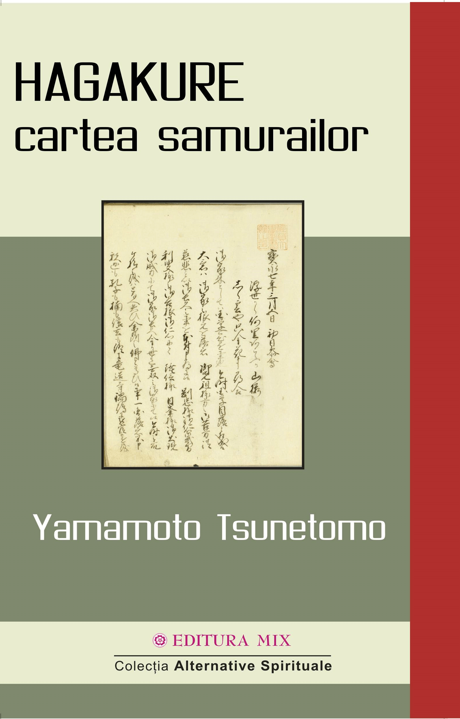 Hagakure. Cartea samurailor