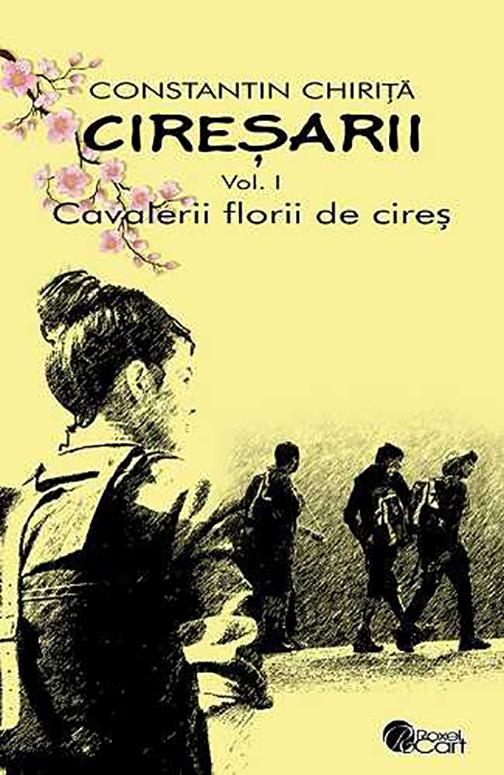 Imagine Ciresarii (5 Vol.) - Constantin Chirita
