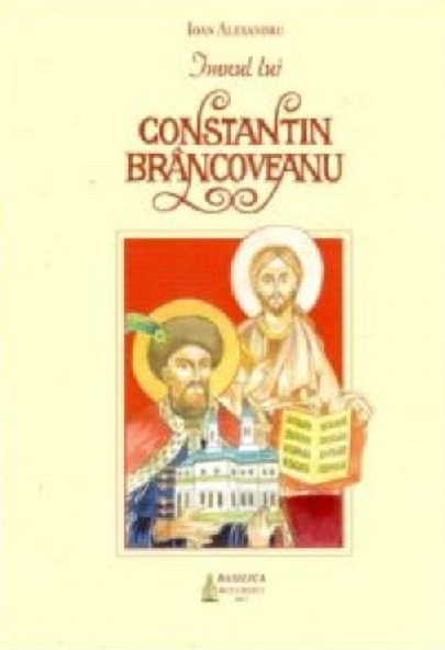 Imnul lui Constantin Brancoveanu